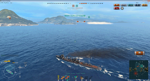 20150919_wows_15