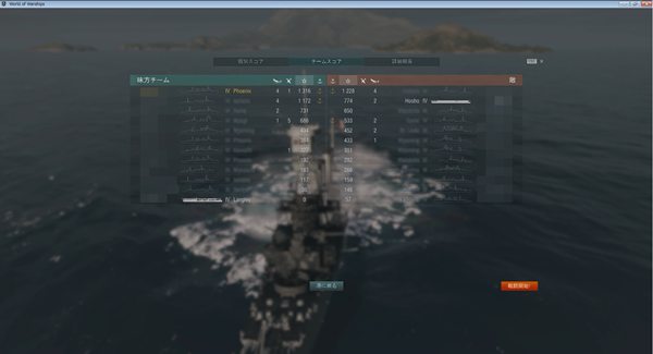 20150930_wows_26