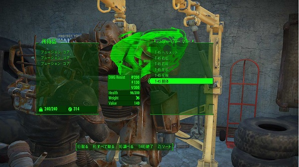 【FO4】Fallout4日本語版やってみる part5