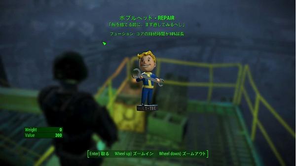 【FO4】Fallout4日本語版やってみる part11