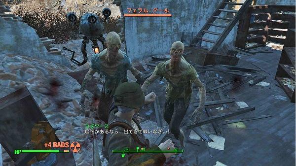 【FO4】Fallout4日本語版やってみる part13