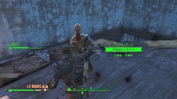 【FO4】Fallout4日本語版やってみる part14