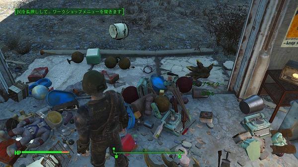 【FO4】Fallout4日本語版やってみる part15