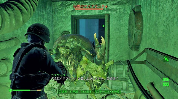 【FO4】Fallout4日本語版やってみる part20