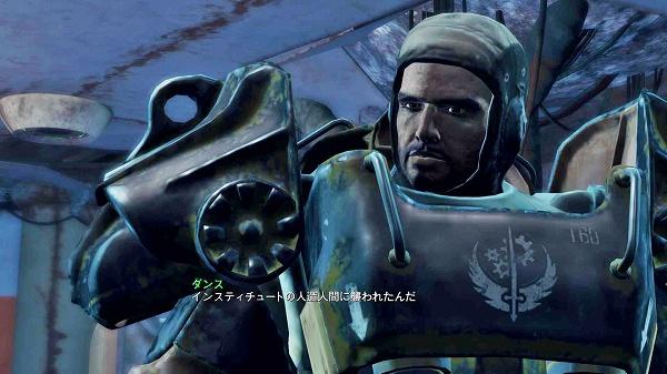 【FO4】Fallout4日本語版やってみる part21