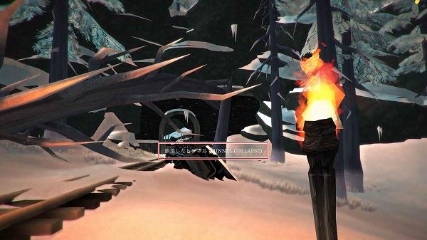 【The Long Dark】雪山サバイバルやってみるPart3