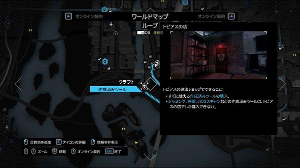 20160314_wd_003