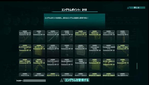 20160512_arkse_002