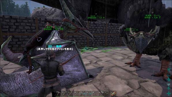 【ARK:SE】恐竜島サバイバルやってみるPart8