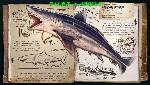 【ARK:SE】恐竜島サバイバルやってみるPart9