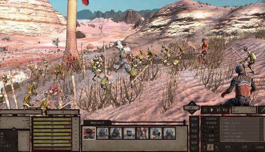 【Kenshi】荒野サバイバルやってみる 其之壱
