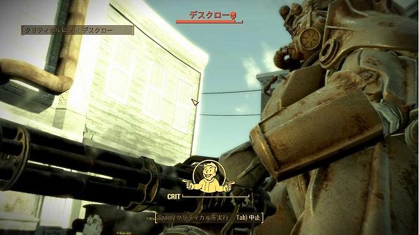 【FO4】Fallout4日本語版やってみる part3