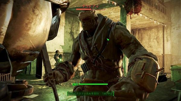 【FO4】Fallout4日本語版やってみる part18