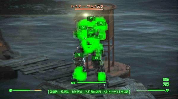 【FO4】Fallout4日本語版やってみる part22