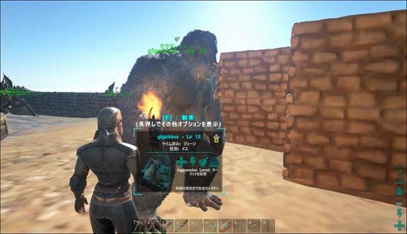 【ARK:SE】恐竜島サバイバルやってみるPart3