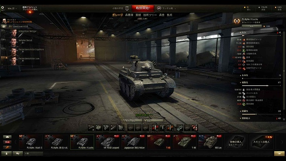 【WoT】World of Tanksやってみる Part2